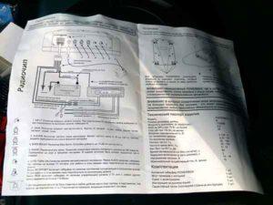Сабвуфер под сиденье автомобиля-3