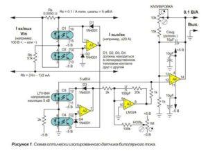 Схема датчика тока-1