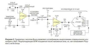 Схема генератора сигнала-2