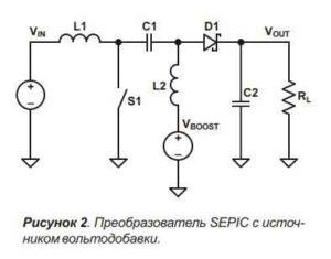 Схема импульсного преобразователя-2