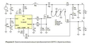Схема импульсного преобразователя-5