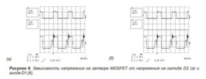 Схема импульсного преобразователя-6