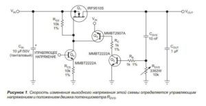 Схема управления нагрузкой-1