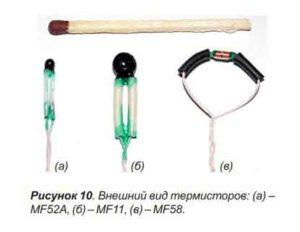 Схема управления вентилятором-10