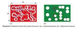 Схема управления вентилятором-6