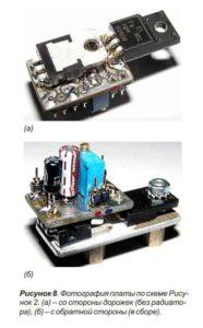 Схема управления вентилятором-8