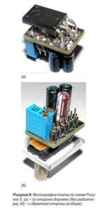 Схема управления вентилятором-9
