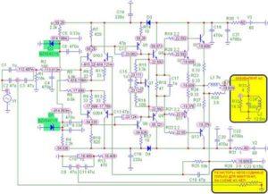 Схема усилителя Ланзар-17