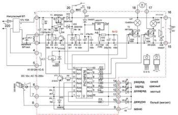 Схема зарядного устройства-4