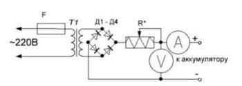 Схема зарядного устройства-5