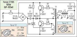 Cхемы электронных трансформаторов-15