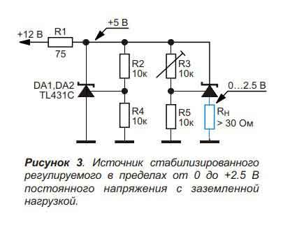 Схемы стабилизаторов напряжений-3
