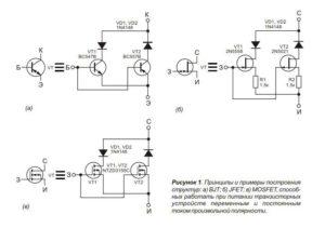 Схемы включения транзисторов-1