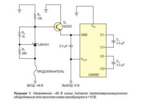 Схема преобразователя напряжение-1