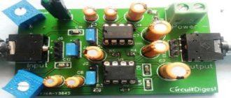 TDA7052-01