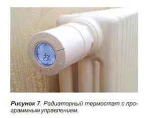 Тепловая энергия-7