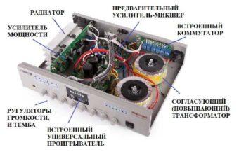 Трансляционный усилитель-2