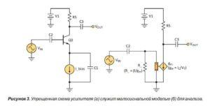 Транзисторный усилитель с общим эмиттером-3