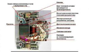 Трехполюсный автоматический выключатель-3