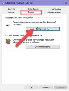 USB-флэш-13