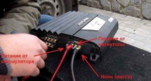 Усилитель двухканальный для сабвуфера-10