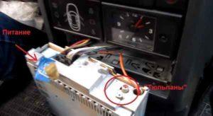 Усилитель двухканальный для сабвуфера-8