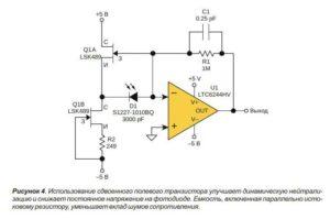 Усилитель фотодиода-4