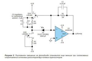 Усилитель фотодиода-5