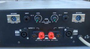 Усилитель мощности STABO-4