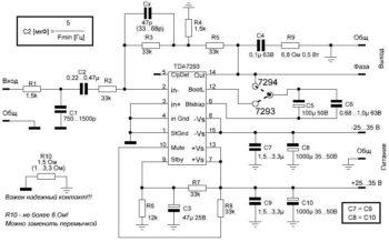 Принципиальная схема - усилитель звука на ПК TDA 7293/7294