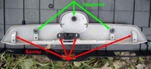 Установка камеры заднего вида на автомобиль-8