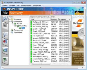 PC Inspector File Recovery-11