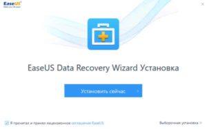Восстановление данные-2